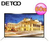 【DETCO 大帝可】60型 FHD 超薄LED液晶顯示器(DT-60WA)