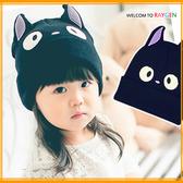 帽子 超Q黑色貓咪立體耳朵造型針織帽 親子帽