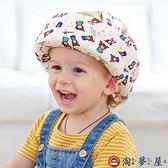 寶寶防摔護頭枕嬰兒學步頭部保護墊防撞后摔護頭帽【淘夢屋】