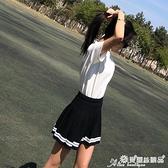 網球裙 鬆緊高腰百摺裙女夏海軍風運動半身裙條紋學院網球裙a字短裙秋冬 愛麗絲