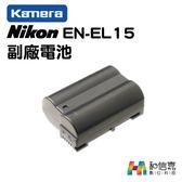 【和信嘉】Kamera 佳美能 Nikon EN-EL15 電池 D810 D7500 原廠保固一年