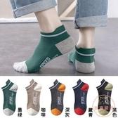 短襪 襪子男士短襪春夏薄款防臭中筒吸汗低幫淺口純棉透氣船襪潮【限時82折】
