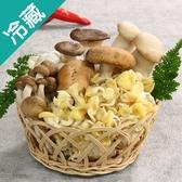 鮮採組合菇300g/盒【愛買冷藏】