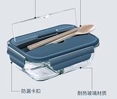 玻璃飯盒分隔型上班族可微波爐加熱專用碗學生保溫便當盒餐盒套裝 童趣潮品