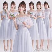 伴娘服中長款女新款韓版灰色伴娘裙子晚禮服姐妹團顯瘦婚禮igo  潮流前線