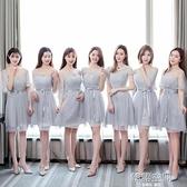 伴娘服短款女2021新款春夏韓版姐妹團灰色仙氣質聚會小禮服閨蜜裝 【韓語空間】