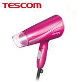 【TESCOM】大風量負離子吹風機TID450