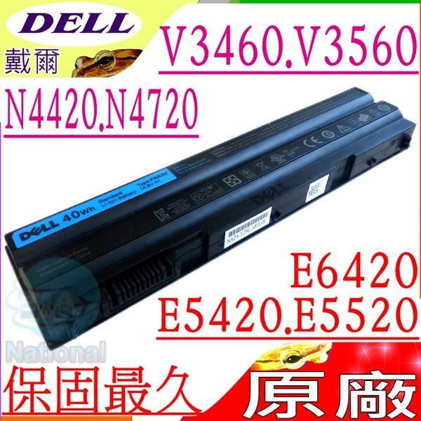 DELL電池(原廠)-戴爾 Latitude E5420,E5220,E5520,E5421,E5530,E5430,E6420 ATG,KJ321N,HXVW,PRRRF