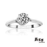 蘇菲亞SOPHIA - 諾言0.30克拉FVS2鑽石戒指