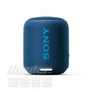【曜德★送收納袋】SONY SRS-XB12 藍色 重低音防水防塵 輕巧藍牙喇叭 16HR續航力