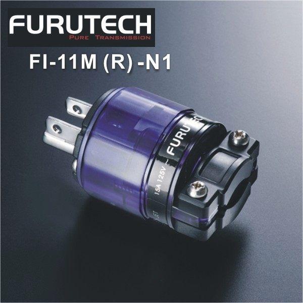 【新竹音響勝豐群】Furutech 古河 FI-11M (R)-N1 鍍銠電源插頭 新版 FI-11M (R)