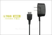 商檢認證【智能旅行充】1.2M 三星 L768 P528 S3030 S3600 S3650 旅充 頭 充電器 旅行充 快充