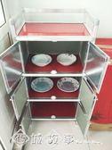 不生銹簡易餐邊櫃碗櫃廚櫃三層組裝櫃鋁合金櫃櫥櫃廚房放碗櫃  西城故事
