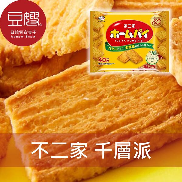 【豆嫂】日本零食 不二家 千層派(40枚入)