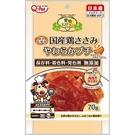 [寵樂子]《日本Q-PET》巧沛日本犬用零食-愛情系列 雞肉軟片 70g