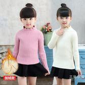 女童毛衣秋冬冬季加厚加絨半高領打底衫中童大童5-12歲小女孩15白