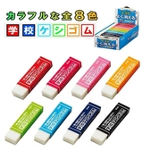 日本 STAD 超級好用的橡皮擦/適合幼兒園及低年級學童(三顆一組)。日貨 (JP90010)