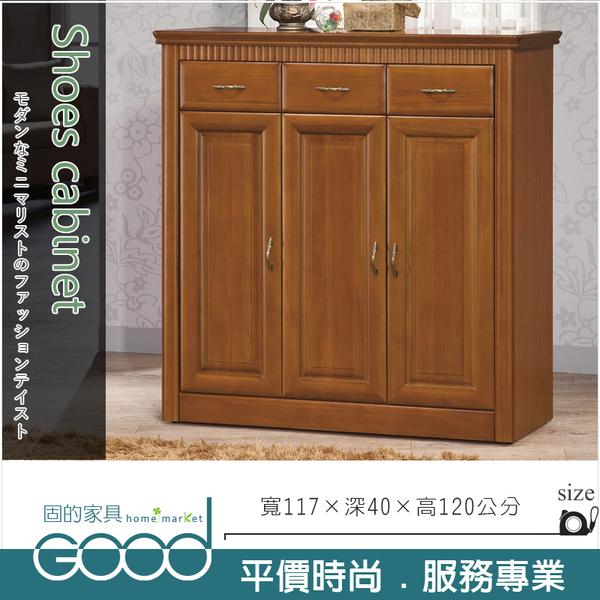 《固的家具GOOD》176-1-AL 楠檜柚木4尺鞋櫃【雙北市含搬運組裝】