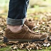 登山鞋鞋男士休閒鞋戶外運動真皮皮鞋透氣爸爸鞋聖誕交換禮物