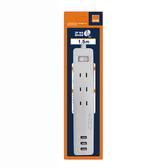 特力屋2P1開3插+3*4.2A USB延長線1.5M