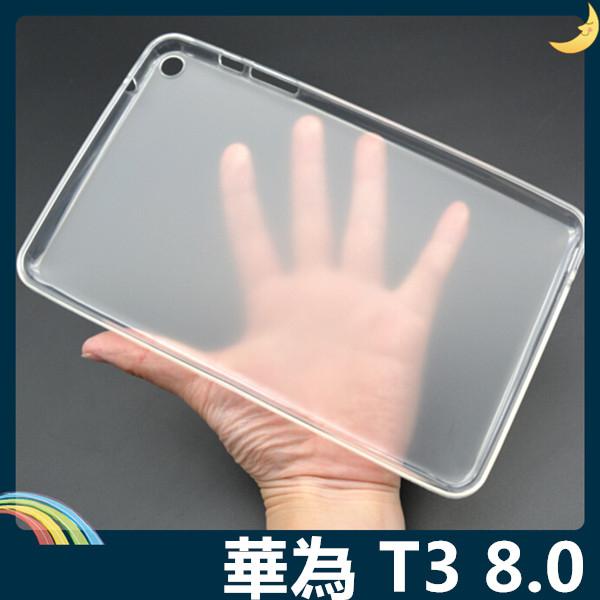 HUAWEI MediaPad T3 8.0 半透糖果色清水套 軟殼 超薄防滑 矽膠套 保護套 平板套 保護殼 華為
