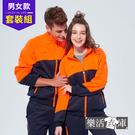 【AC1046】男女運動拼色潮款休閒時尚外套(橘藍)● 樂活衣庫