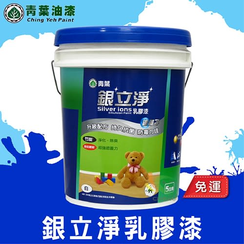 【漆寶】青葉銀立淨平光內牆乳膠漆(5加侖裝)