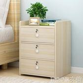 文件櫃資料櫃木質檔案櫃辦公室小型儲物櫃子帶鎖矮櫃家用憑證櫃YYJ  MOON衣櫥