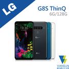 【贈16G記憶卡+自拍棒+隨身燈】LG ...