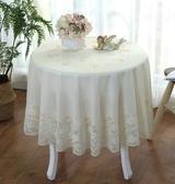 桌巾-家音塑膠桌巾 pvc防水防油餐桌巾 免洗臺布茶幾墊 歐式印花桌墊 現貨快出