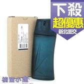 Kenzo 海洋藍調 男性淡香水 100ml TESTER