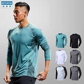 運動長袖T恤男春秋季健身跑步服夏季透氣寬鬆衣服訓練速干吸汗衣 韓國時尚週
