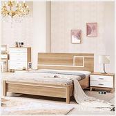 【水晶晶家具/傢俱首選】金詩涵5 尺雙人床架~~床墊、床頭櫃、斗櫃另購 ZX8136-4
