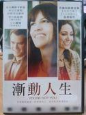 挖寶二手片-F05-077-正版DVD*電影【漸動人生】-希拉蕊史旺*喬許杜哈明*艾咪羅珊