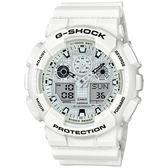 CASIO卡西歐G-SHOCK夏季白主題運動腕錶  GA-100MW-7A