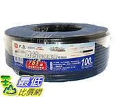 [106玉山最低比價網] 大通PX 168編織5C同軸電纜線100米 5C-100M (非128編織)