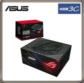 ASUS 華碩 ROG-THOR-1200P 白金牌 電源供應器