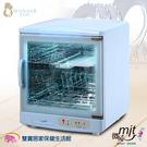 大容量 Wonder Baby 紫外線專業級殺菌奶瓶消毒機WBS-001 紫外線消毒鍋 殺菌鍋 消毒烘乾機