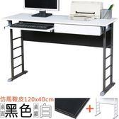 【Homelike】查理120x40工作桌(仿馬鞍皮-附抽屜.鍵盤架)桌面-黑