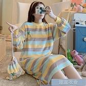 睡裙 睡裙女秋冬季加厚法蘭絨冬天中長款韓版甜美可愛條紋珊瑚絨睡衣冬