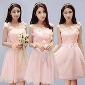 伴娘禮服女正韓短款姐妹團晚禮服裙學生派對小禮服女短款洋裝