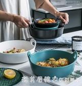 北歐網紅雙耳焗飯烤盤陶瓷烤碗沙拉大盤子菜盤創意家用餐具ins風 NMS漾美眉韓衣