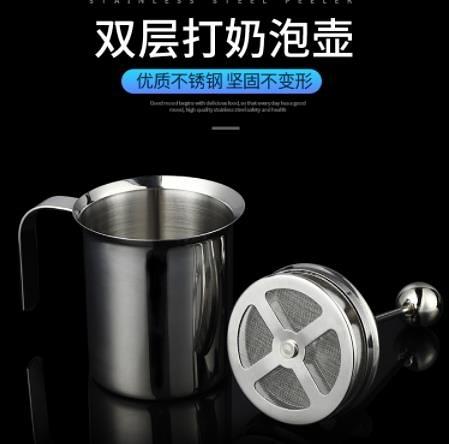 奶泡機 手動雙層不銹鋼打奶泡器牛奶咖啡奶泡機烘培奶泡壺奶缸奶茶店商用 艾維朵