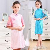 兒童古裝 兒童旗袍中國民族風女童公主連身裙中大童古裝演出服 傾城小鋪