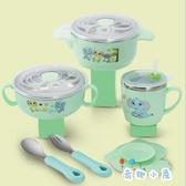 可愛兒童餐具嬰幼兒碗勺套裝防摔碗不銹鋼吸盤碗輔食碗【奇趣小屋】