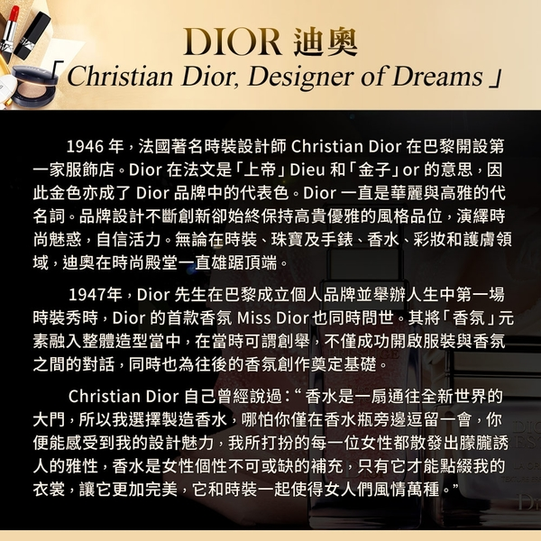 Dior 迪奧 Miss Dior 花漾迪奧淡香水 Blooming Bouquet(75ml) EDT-國際航空版【美麗購】