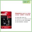 Gigastone 三合一 16GB SD Class 10 記憶卡 轉接卡 + Micro USB 讀卡機 組合 (吊卡包裝)
