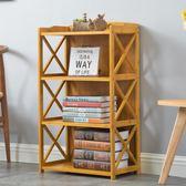 快速出貨-竹世界簡易書架置物架實木落地兒童楠竹儲物桌上簡約現代學生書櫃【萬聖節推薦】