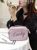 EACHY絲絨化妝包網紅大容量化妝品收納包女小號隨身便攜式化妝袋YYP 蓓娜衣都