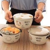 可愛貓咪陶瓷泡面碗創意個性帶蓋湯碗微波爐家用宿舍方便面吃飯碗「多色小屋」